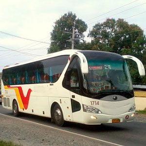 Автобусы на 19-29 мест